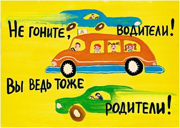 http://mbdou-berezka.caduk.ru/images/20130901231822-25856.jpg