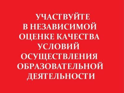 http://mbdou-berezka.caduk.ru/images/p1_banner.jpg